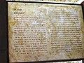 PikiWiki Israel 32678 Qumran.JPG