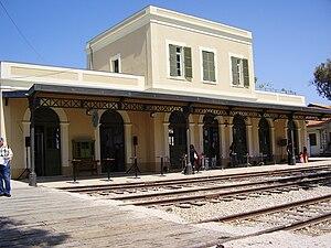 Jaffa railway station - Restored Jaffa railway station in 2009
