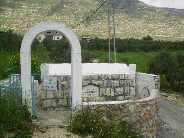 PikiWiki Israel 5762 Rabbi Shimon Shazuri