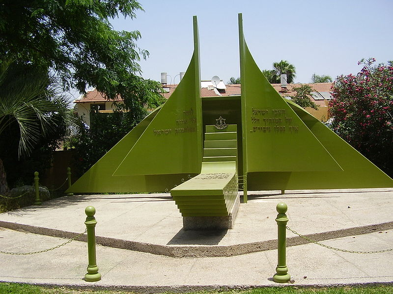אנדרטה באזור לנופלים במערכות ישראל