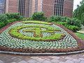 Plantering vid Heliga Trefaldighetskyrkan.jpg