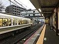 Platform of Uzumasa Station 4.jpg