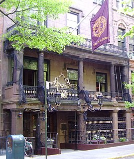 The Players (New York City) building