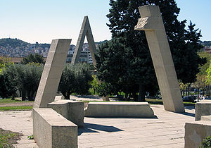Joan Brossa - Image: Poema visual (destrucció) Joan Brossa Barcelona