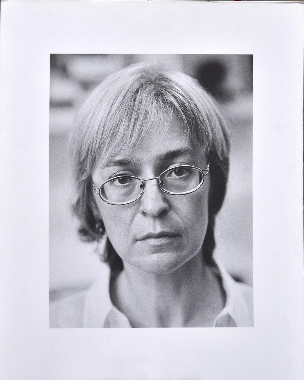 Pojmenování Promenády Anny Politkovské ve Stromovce v Praze, 27.2.2020 (detail).jpg