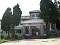 Police lam Dong guesthouse.jpg