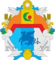 Polohivskiy rayon gerb.png