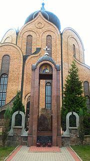 Monument to World War II Orthodox victims, Białystok