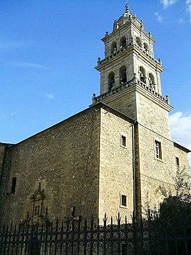 Basilica De La Virgen De La Encina Wikipedia La Enciclopedia Libre
