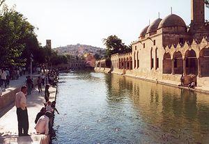 Şanlıurfa Province - Image: Pool Urfa Turkey