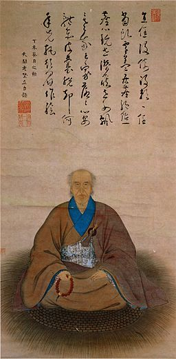 Portrait of Duli Xingyi Kita Genki Inscription by Duli color on paper hanging scroll Nagasaki Museum of History and Culture