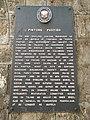 Postigo Gate historical marker in Intramuros, Manila2.jpg