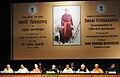 Pranab Mukherjee at the Commemoration of the 150th Birth Anniversary of Swami Vivekananda, in New Delhi. The Defence Minister, Shri A. K. Antony, the Union Finance Minister, Shri P. Chidambaram.jpg