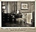 Prešernova soba v Zupanovi vili.jpg