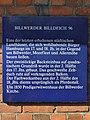 Predigerwitwenhaus (Hamburg-Billwerder).Tafel.ajb.jpg