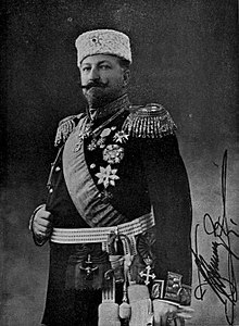 Prince Ferdinand of Bulgaria (W Le Queux).jpg