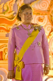 Princess Maha Chakri Sirindhorn 2010-12-7 (cropped1).jpg