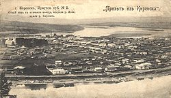 Skyline of Kirensk