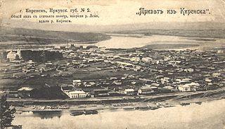 Kirensk Town in Irkutsk Oblast, Russia