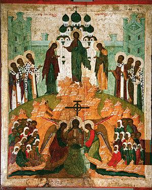 Происхождение (изнесение) честных древ Животворящего Креста