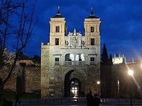 Puerta del Cambrón - Toledo 001.JPG