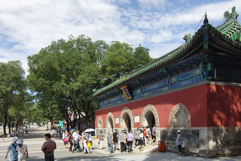 File:Puning Temple entrance.jpg