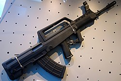 QBZ95 automatic rifle 20170902.jpg