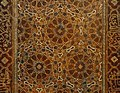 Qur'an binding.jpg