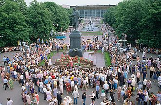 Moscow International Film Festival - Pushkinskaya Square, famous Pushkin Monument and Rossiya Cinema Theatre in 1984.