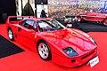 RM Sotheby's 2017 - Ferrari F40 - 1989 - 001.jpg