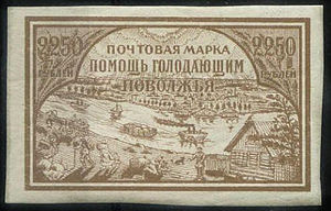 Pomgol - A 1921 Pomgol stamp