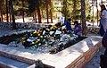 Rabin Grave.jpg