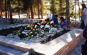 Assassination of Yitzhak Rabin - Yitzhak Rabin grave, December 1995.