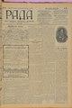 Rada 1908 082.pdf
