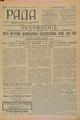 Rada 1908 152.pdf