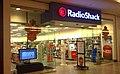 Radio Shack (13594922493).jpg