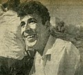 Rashid Hussein, Musmus 1964.jpg