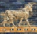 Relief on The Ishtar Gate, Pergamenmuseum.jpg
