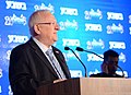 Reuven Rivlin opened the 14th Jerusalem Conference of «BeSheva» group (0512).jpg
