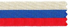 Order of Saint Nicholas the Wonderworker - Image: Ribbon bar for medal for works on the first general census, 1910