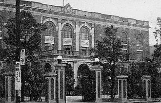Rikken Seiyūkai - Rikken Seiyūkai HQ, circa 1930