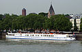 River Cloud II (ship, 2001) 003.JPG