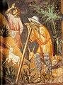 Rođenje Hristovo detalj, Crkva sv. Dimitrija, 1346.jpg