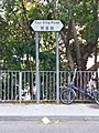Road sign of Tsui Sing Road.jpg