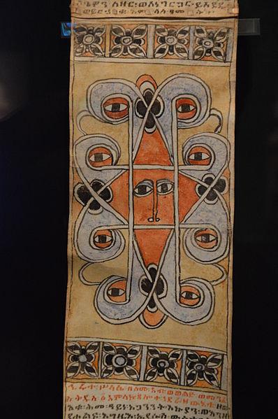 fichierrouleau d233tail talisman mus233e du quai branly