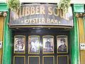 Rubber Soul Oyster Bar, Matthew St., Liverpool, England.jpg