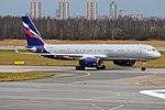 RusJet, RA-64014, Tupolev Tu-204-100 (32149760608).jpg
