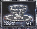 Russia stamp no. 831 - 2002 Davis Cup.jpg