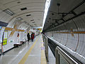 SMRT Seoul Subway Line 6 Gwangheungchang Station.jpg
