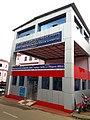 Saheed Laxman Nayak Medical College & Hospital.jpg